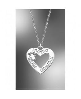 Lotus Silver LP1583-1/4 Colgante de Mujer Plata Mamá Corazón Tamaño 25 mm - 000990154