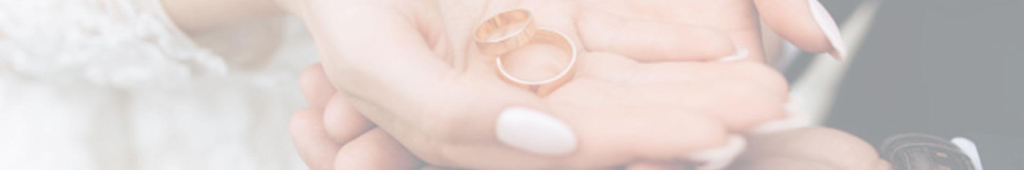 Alianzas de boda - Carmena Joyeros